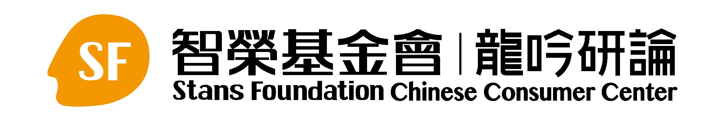 cropped-龍吟研論logo-中英.png