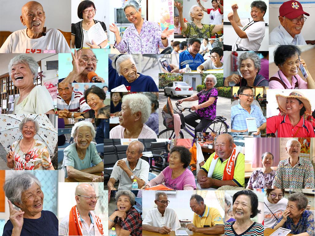 當人生七十從古來稀變笑嘻嘻,台灣社會正進入「需求轉型」